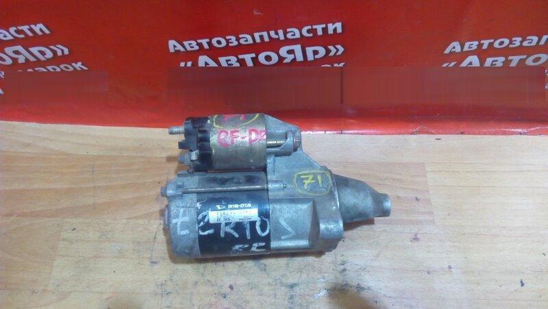 Стартер Daihatsu Terios J111G EF-DEM 28100-87228