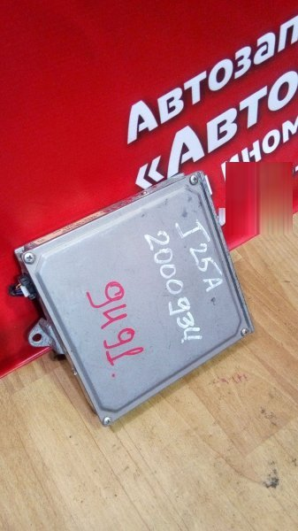 Блок управления efi Honda Inspire UA4 J25A 37820-P8D-j51 / 1130-124384