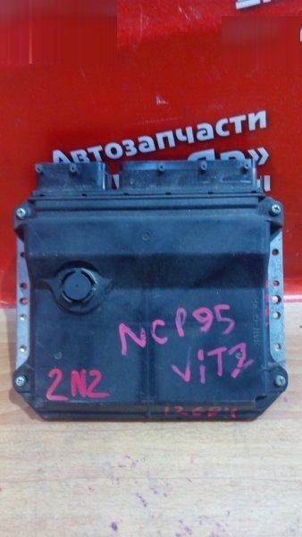 Блок управления efi Toyota Vitz NCP95 2NZ-FE 2008 89661-52B20