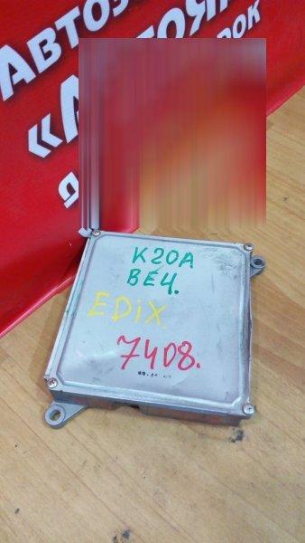 Блок управления efi Honda Edix BE4 K20A 37820-PNC-904