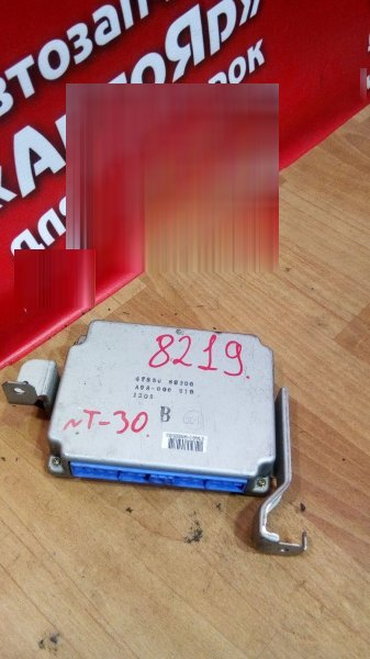 Блок управления abs Nissan X-Trail NT30 QR20DE 47850 8H300