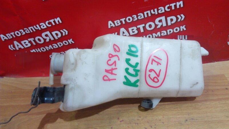 Бачок расширительный Toyota Passo KGC10 1KR-FE