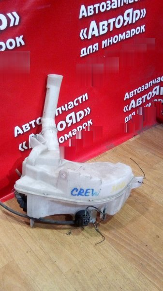 Бачок стеклоомывателя Mazda Premacy CREW LF-DE 2007 на 2 насоса,в наличии оба, нет пробки