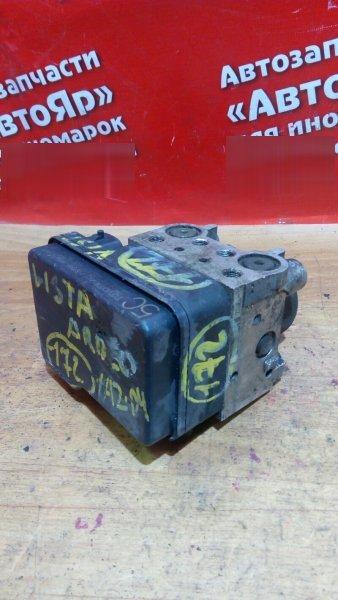 Блок abs Toyota Vista Ardeo AZV50 1AZ-FSE 2001 передний 2WD