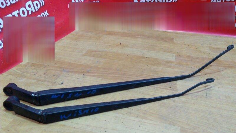 Щетка стеклоочистителя Toyota Wish ZNE10G 1ZZ-FE 2008 передняя комплект 2шт.