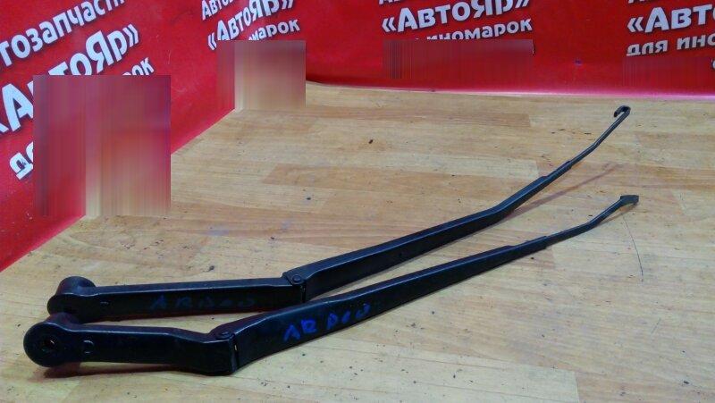 Щетка стеклоочистителя Toyota Vista Ardeo SV50G 3S-FSE 2000 передняя комплект 2шт.