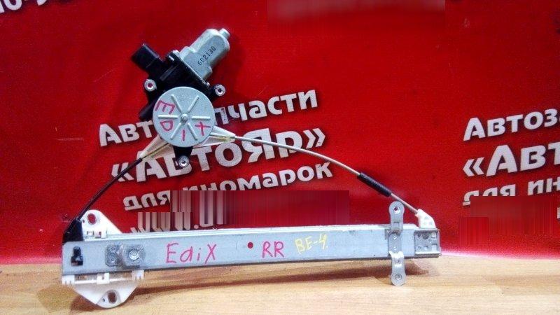 Стеклоподъемник Honda Edix BE4 K20A 2004 задний правый