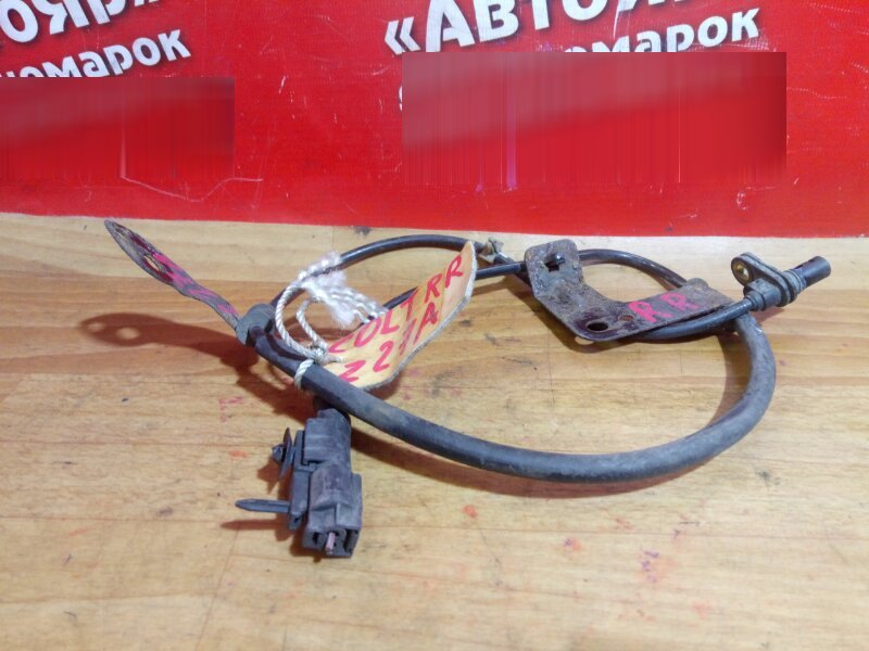 Датчик abs Mitsubishi Colt Z27A 4G15 задний правый