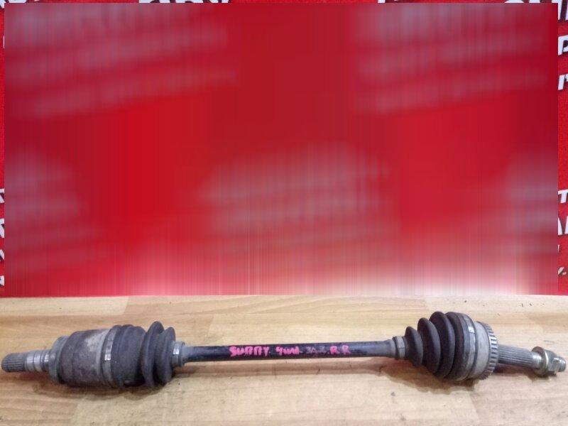 Привод Nissan Sunny FNB15 QG15DE 1999 задний правый R=L