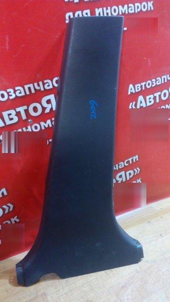 Накладка пластиковая в салон Toyota Avensis AZT250 1AZ-FSE правая накладка на среднюю стойку низ
