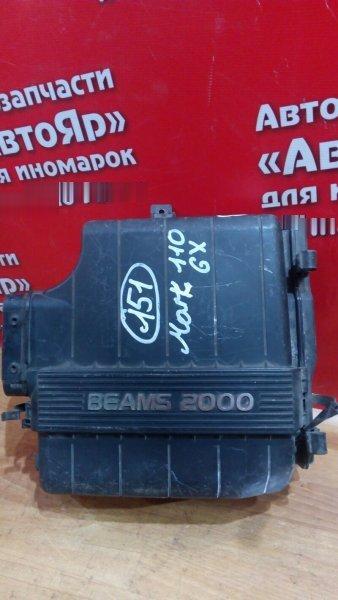 Корпус воздушного фильтра Toyota Mark Ii GX110 1G BEAMS 2001 передний