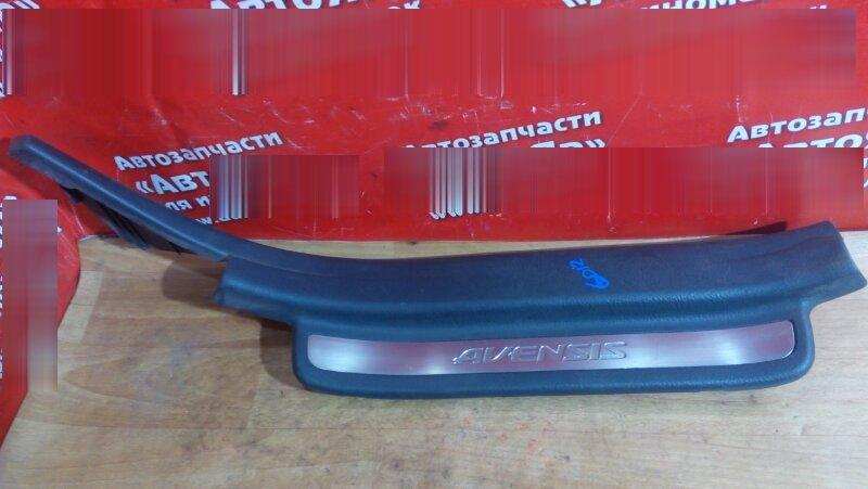 Накладка пластиковая в салон Toyota Avensis AZT250 1AZ-FSE 2004 задняя правая на порог