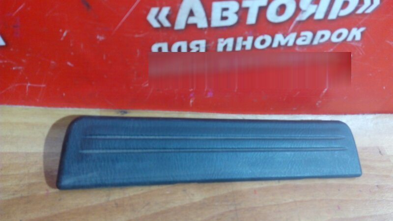 Накладка пластиковая в салон Nissan Sunny FB15 QG15DE 2001 задняя правая на порог, под дверь