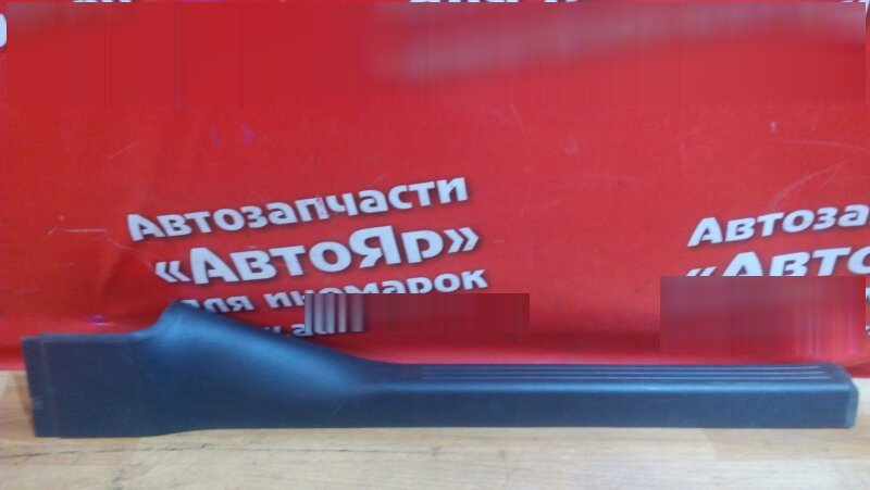 Накладка пластиковая в салон Mercedes C200 W203 111.955 2003 задняя левая на порог