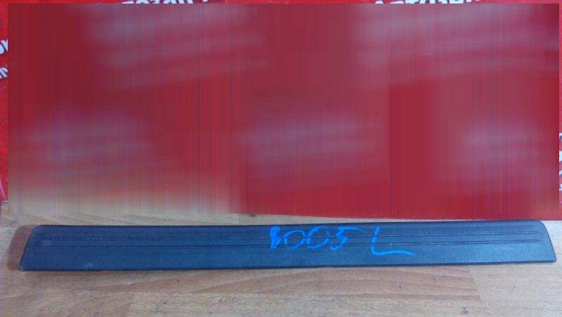 Накладка пластиковая в салон Nissan Sunny FB15 QG15DE 2001 передняя левая на порог, под дверь