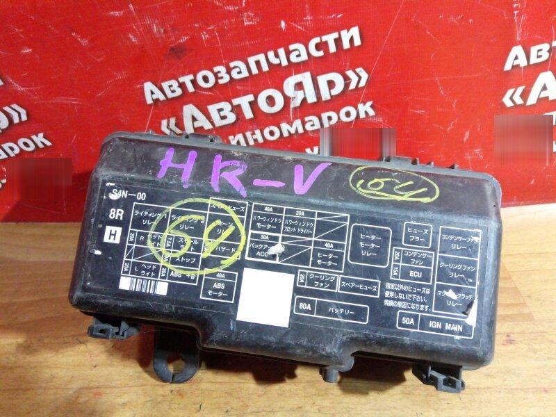 Блок предохранителей Honda Hr-V GH3 D15B ПУСТОЙ