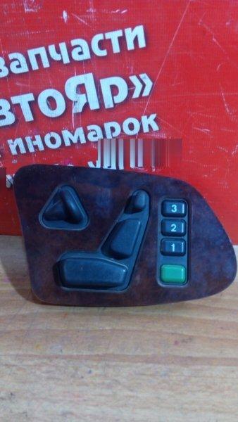 Кнопка Mercedes E240 W210 112.911 передняя правая сидение