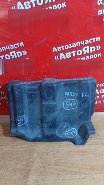 Защита двигателя Toyota Passo KGC10 1KR-FE 2004 передняя левая боковая