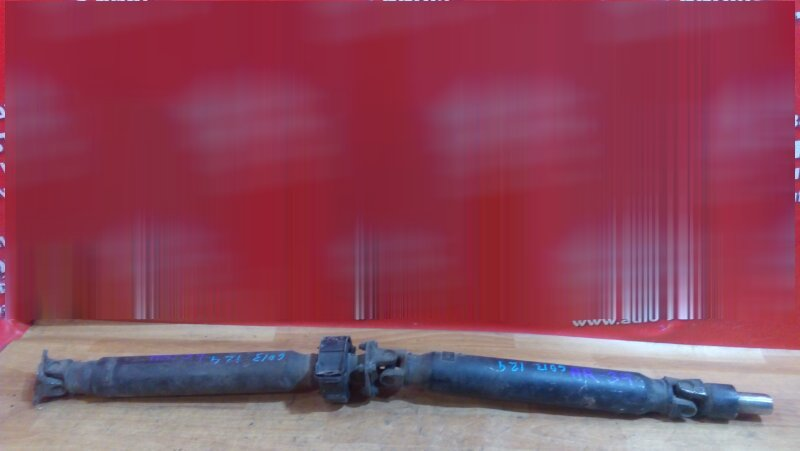 Карданный вал Nissan Skyline HR34 RB20DE 2 части 1 подвесной