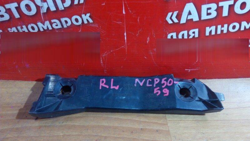 Кронштейн бампера Toyota Probox NCP50V 2NZ-FE задний левый