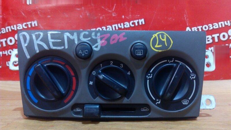 Блок управления климат-контролем Mazda Premacy CP8W FP-DE 2001