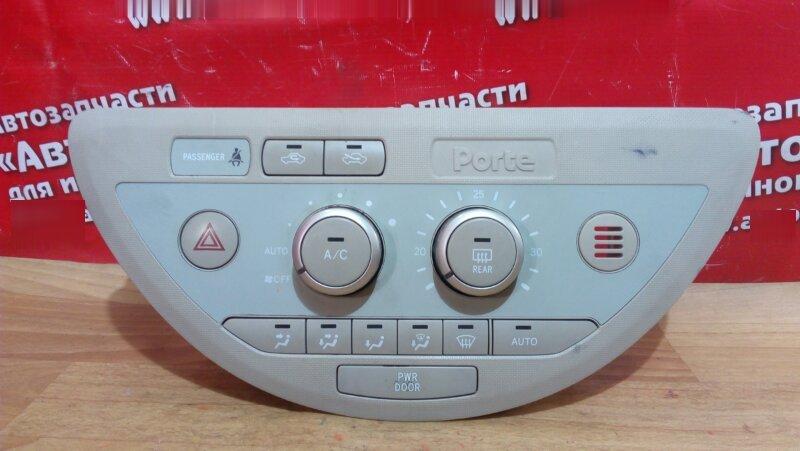 Блок управления климат-контролем Toyota Porte NNP11 1NZ-FE 2004 электронный, бежевый