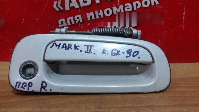 Ручка двери внешняя Toyota Mark Ii GX90 1G-FE передняя правая