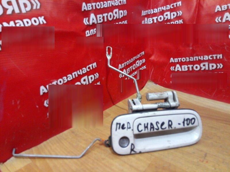 Ручка двери Toyota Chaser JZX100 1JZ-GE передняя правая