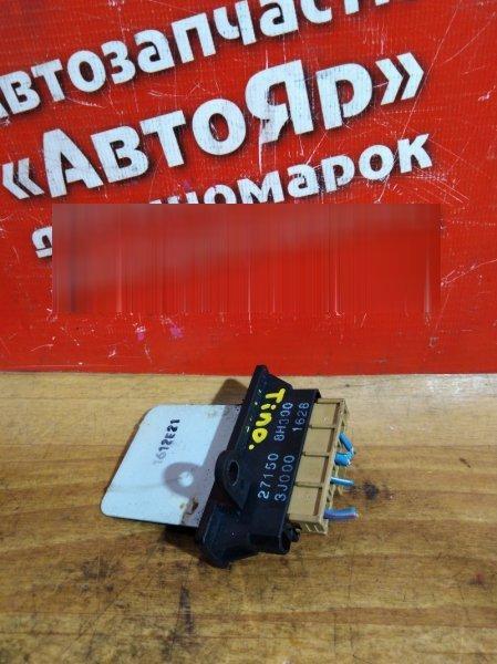 Реостат печки Nissan Tino V10 QG18DE 2001 27150-8H300