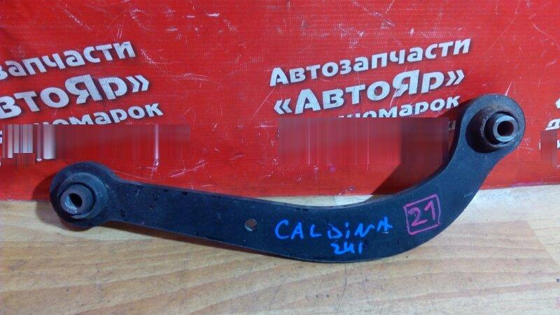 Тяга задняя Toyota Caldina AZT241W 1AZ-FSE 2002 задняя правая верхняя