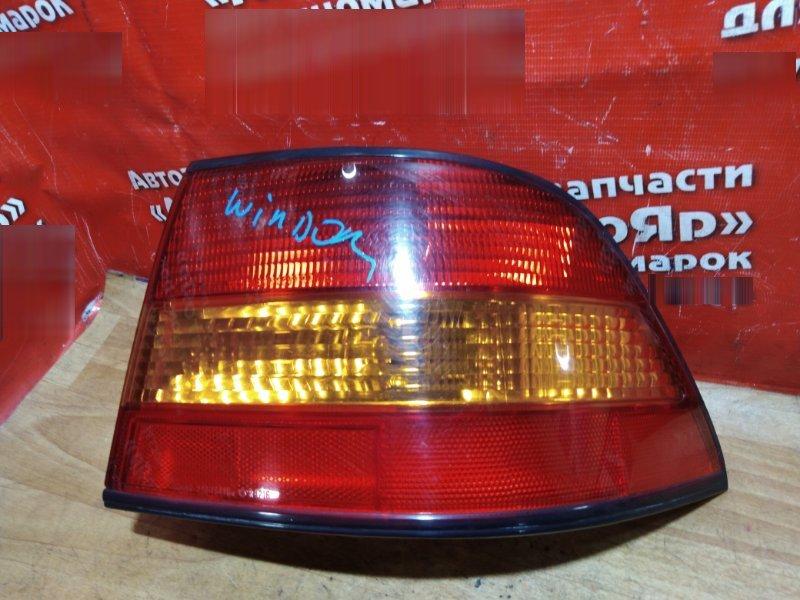 Стоп-сигнал Toyota Windom MCV20 1MZ-FE 1996 задний правый №33-24