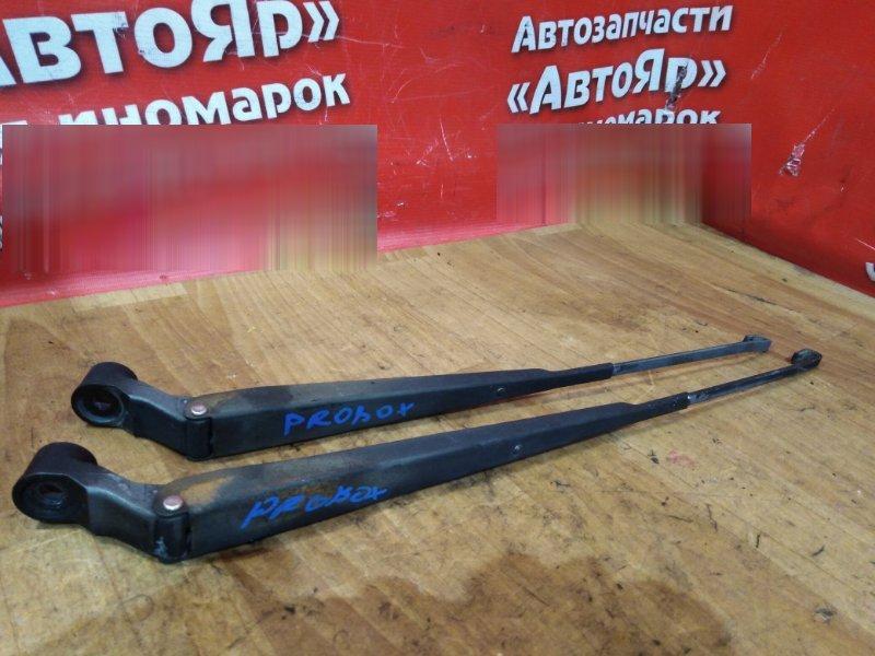 Щетка стеклоочистителя Toyota Probox NCP51 1NZ-FE 2008 передняя комплект 2 шт.