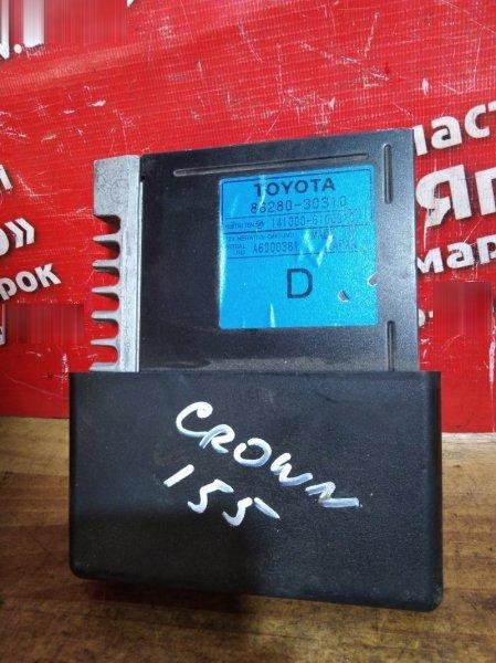 Усилитель звука Toyota Crown JZS155 2JZ-GE 1998 86280-30310