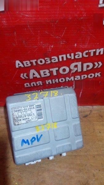 Блок управления efi Mazda Mpv LW3W L3-DE 2004 516110-10690, L165-67UU0