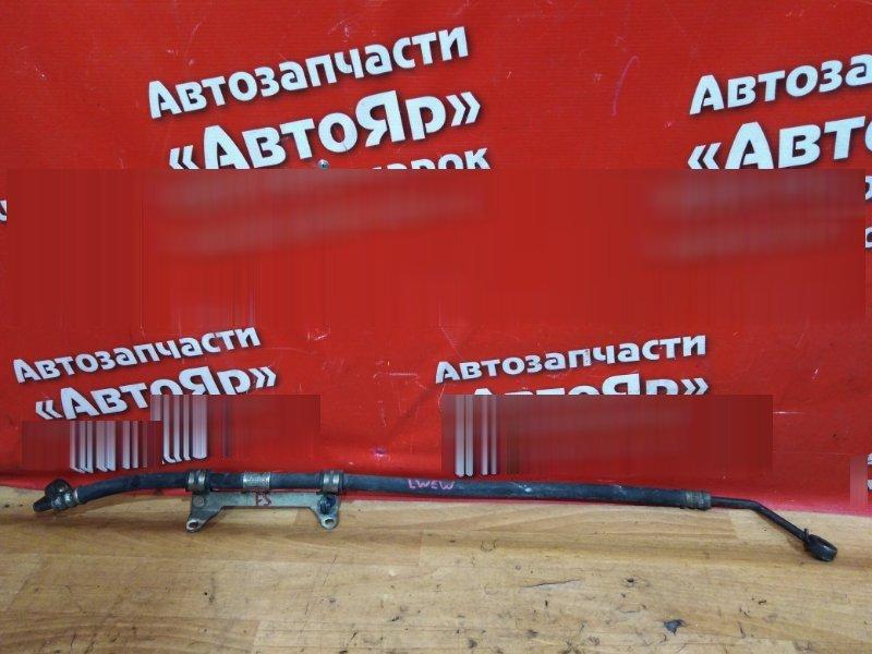 Шланг гидроусилителя Mazda Mpv LWEW FS-DE 2000 Высокого давления