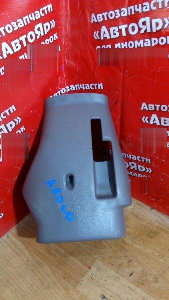 Кожух рулевой колонки Toyota Vista Ardeo SV50G 3S-FSE 2000