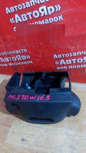 Кожух рулевой колонки Mercedes Ml270 W163 OM612.963 2000 черный