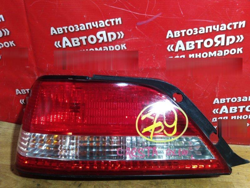 Стоп-сигнал Toyota Cresta GX100 1999 задний левый 22-261 дефект