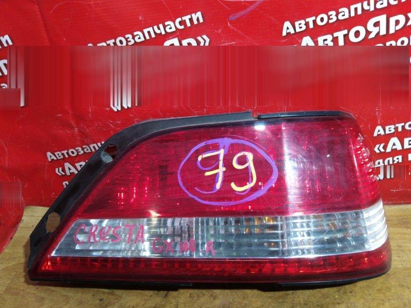 Стоп-сигнал Toyota Cresta GX100 1999 задний правый 22-261 дефект креплений