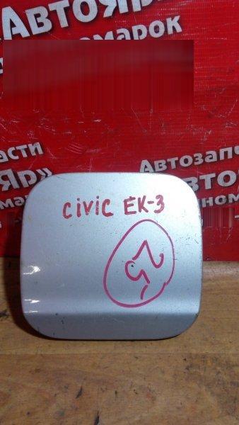 Лючок топливного бака Honda Civic EK3 2000