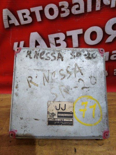 Блок управления efi Nissan Rnessa N30 SR20DE 1998 23710 5V000
