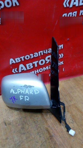 Зеркало Toyota Alphard ANH10W 2AZ-FE 2004 правое 7конт.серебро, антиблик