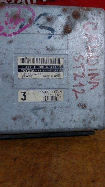 Блок управления abs Toyota Caldina ST215W 3S-GTE 1999 89541-21040