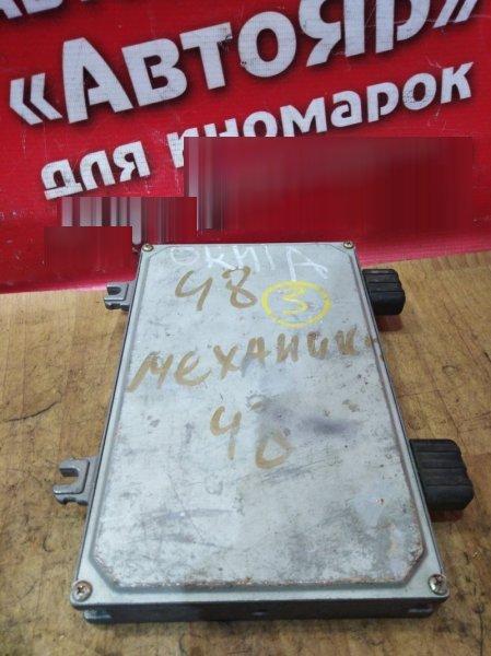 Блок управления efi Honda Orthia EL2 B20B 1998 37820-P7J-J91