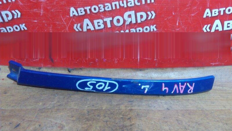 Планка под фары Toyota Rav4 SXA10 передняя левая