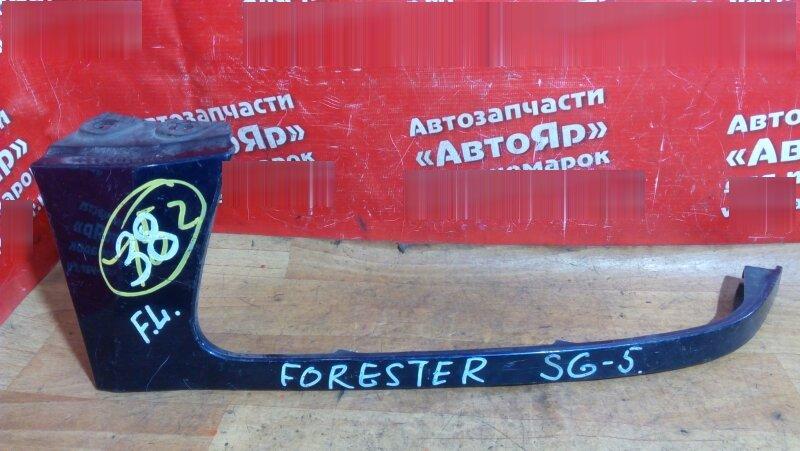 Планка под фары Subaru Forester SG5 2004 передняя левая под фару