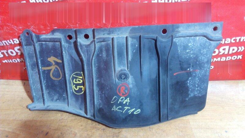 Защита двигателя Toyota Opa ZCT10 1ZZ-FE 2003 передняя правая