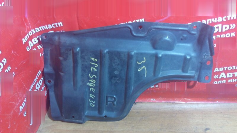 Защита двигателя Nissan Presage U30 KA24DE 2000 передняя правая