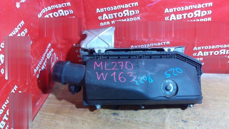 Корпус воздушного фильтра Mercedes Ml270 W163 OM612.963 2000