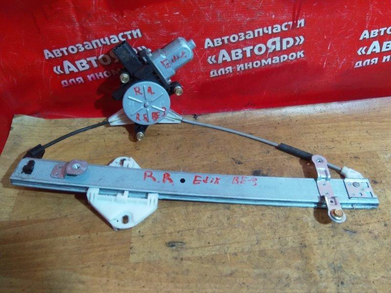 Стеклоподъемник Honda Edix BE3 K20A 2005 задний правый